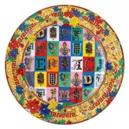 Versace Rosenthal Holiday Alphabet Plate 18 cm