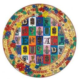 Versace Rosenthal Holiday Alphabet Tart Platter 33 cm
