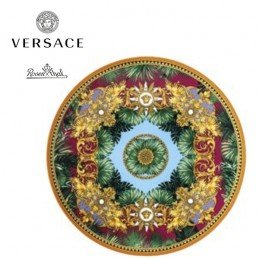 Versace Rosenthal Jungle Animalier Service Plate 33 cm