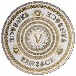 Versace Rosenthal Virtus Gala White Service Plate 33 cm