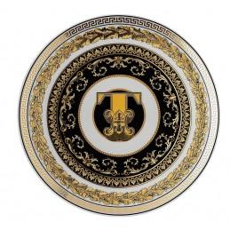 Versace Rosenthal Virtus Alphabet T Plate 17 cm