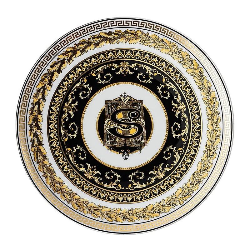 Versace Rosenthal Virtus Alphabet S Plate 17 cm