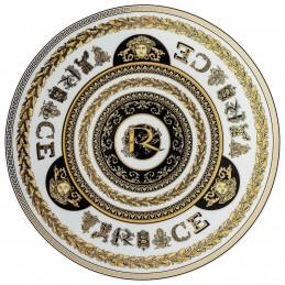 Versace Virtus Alphabet R Piatto Segnaposto 33 cm