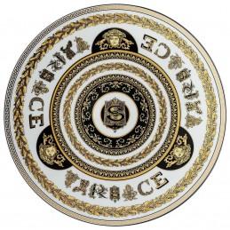 Versace Rosenthal Virtus Alphabet S Service Plate 33 cm